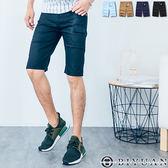 不退換有加大 短褲【T9151 】OBIYUAN 簡約 小口袋工作短褲共4 色 不退換