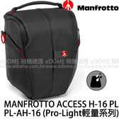 MANFROTTO 曼富圖 Pro Light Access H-16 PL 旗艦級槍套包 相機包 (免運 正成公司貨) 槍型包 MB PL-AH-16