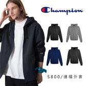 CHAMPION 高磅 百搭 連帽外套 四色 黑/麻灰/鐵灰/藏青 (布魯克林) 2019/2月 S800-