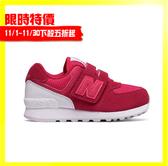 New Balance -桃紅色童鞋-  NO.KV574C0Y