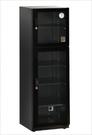 收藏家電子防潮箱 174公升 CD-205 外尺寸(寬40高123深41cm) 專業時尚收納櫃、雙門鏡面設計