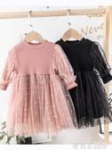 女童洋裝春秋2020夏裝新款兒童裝寶寶洋氣裙子小女孩網紗公主裙 茱莉亞