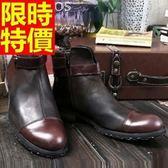 馬丁靴-真皮革高檔細緻風靡韓版男中筒靴2款63ac33[巴黎精品]