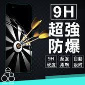 E68精品館 9H 鋼化玻璃 貼 HTC One X9 保護貼 玻璃膜 鋼化 膜 9H 鋼化貼 螢幕保護貼 防刮 保護膜