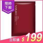 NARUKO 紅薏仁毛孔亮白緊緻面膜(10片入)【小三美日】$229