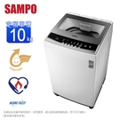 SAMPO聲寶10KG定頻直立式洗衣機 ES-B10F~含基本安裝+舊機回收