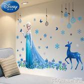 艾莎麋鹿牆紙自粘臥室房間背景牆壁女孩裝飾品牆紙自粘創意牆貼紙 生活樂事館