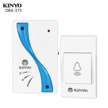 KINYO交流式遠距離無線門鈴DBA-375