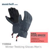 【速捷戶外】日本 mont-bell 1108664 防風雨/保暖透氣手套-男(灰),滑雪,登山,賞雪,旅遊
