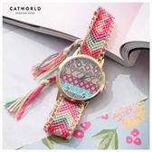 Catworld 波西米亞編織手錶【18002797】‧F