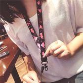 粉紅頑皮豹卡通可愛手機掛繩掛脖女寬帶可拆卸不勒脖鑰匙包包掛件 至簡元素