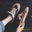 帆布鞋女韓版板鞋休閒百搭街拍潮小白鞋子【繁星小鎮】