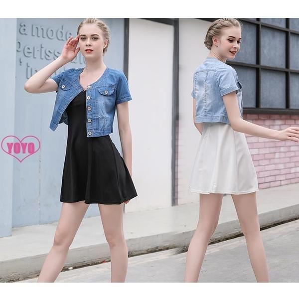 YoYo 短版牛仔披肩小外套女 短袖外搭開衫薄款外套 3色(S-3L)S1016