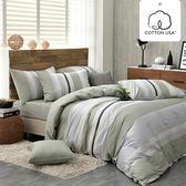 床包被套組 四件式雙人薄被套加大床包組/亞特森綠/美國棉授權品牌[鴻宇]台灣製2030