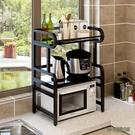 廚房置物架落地多層微波爐架子碗櫃儲物櫃家用電飯煲收納架神器wl9488[3C環球數位館]