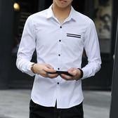 純色襯衫 春季長袖衣服薄款韓版修身白襯衣潮流寸衫素面襯衫男【非凡上品】cx7256