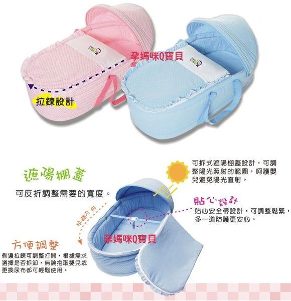 藍色企鵝卡哇伊睡箱新生/兒/嬰兒提籃/立體遮陽罩/環抱設計讓寶寶睡香香30902