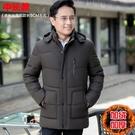 中年棉衣冬季羽絨棉服中老年人男士加絨加厚爺爺棉襖爸爸冬裝外套