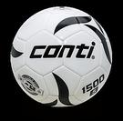 【線上體育】CONTI 5號PVC車縫足...