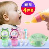 4件套 米糊奶瓶嬰兒勺子硅膠輔食寶寶喂米粉感溫碗勺套裝新生兒軟勺神器 流行花園