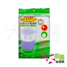 【UdiLife】高密度纖維 流理台水槽濾水網 25入 [DL5] - 大番薯批發網