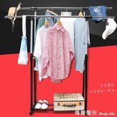 簡易晾衣架落地單桿式晾衣桿雙桿式伸縮折疊室內涼衣架曬架 瑪麗蓮安YXS