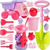 兒童沙灘玩具車套裝大號寶寶玩沙子挖沙漏鏟子工具決明子女孩玩具
