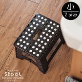 露營 摺疊椅 休閒椅 椅 椅凳【Z0061】水玉點點休閒摺合椅(小)  收納專科