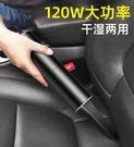 吸塵器 車載吸塵器汽車用小型專用吸塵車載...