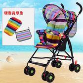 超輕便嬰兒推車BB小孩寶兒童夏天簡易折疊便攜式夏季迷你手推傘車ZMD 交換禮物