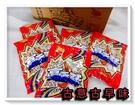 古意古早味 高香酥 (蝦仁酥) (20包...