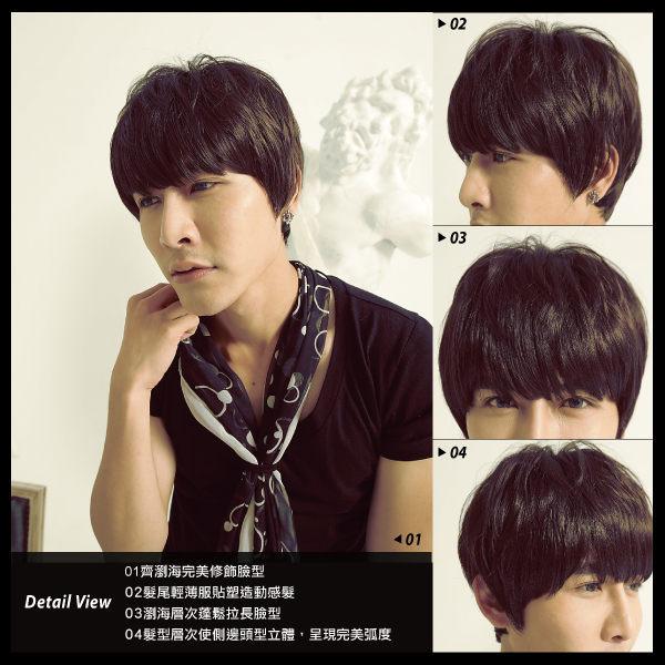 鄭容和雅痞男假髮【L065004】*韓國假髮男假髮男用假髮◆MFH造型假髮◆