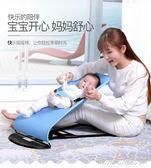搖搖椅 嬰兒搖搖椅學座椅搖籃哄寶寶帶娃哄睡哄娃神器安撫座椅嬰兒用品 艾莎嚴選YYJ