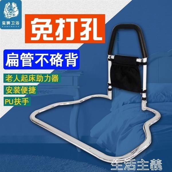 扶手 床邊扶手老人起身器輔助床上欄桿圍安全老年人防摔助力架起床護欄 MKS生活主義