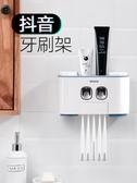衛生間牙刷置物架免打孔刷牙杯漱口杯套裝壁掛牙具架吸壁式牙刷架 極客玩家