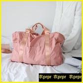 【YPRA】旅行袋 可折疊韓版便攜大容量手提行李袋