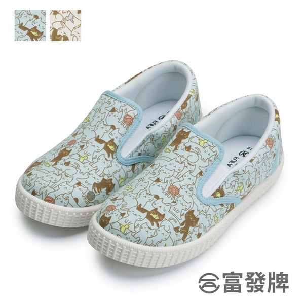 【富發牌】人氣貓咪滿版兒童休閒鞋-米/藍 33BH14