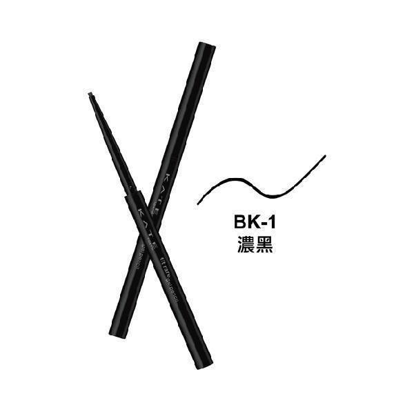 KATE凱婷  凝色柔滑眼線膠筆 BK-1 【康是美】