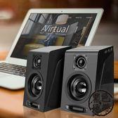 筆記本音響臺式電腦usb迷你小音箱 2.0家用HIFI影響喇叭重低音炮【黑色地帶】