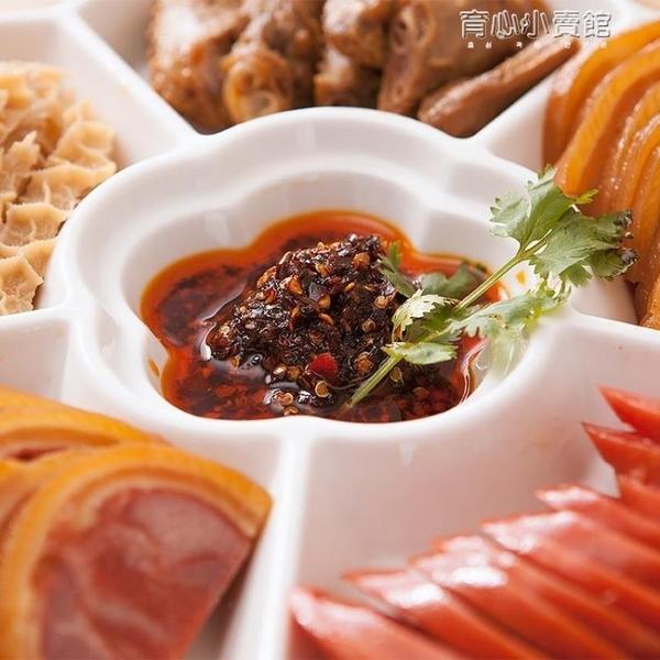 創意陶瓷水果盤家用簡約果盤日式零食盤分格沙拉盤客廳點心乾果盤