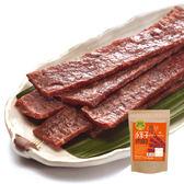 【黑橋牌】方便手撕X嫩烤條子肉乾