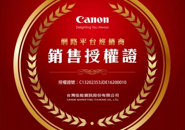[EYEDC] CANON EOS 90D BODY 佳能公司貨 (分期0利率ˇ) 登入送好禮