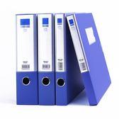 文件夾5個裝A4塑料檔案盒辦公用品文件盒資料盒收納盒igo        檸檬衣舍