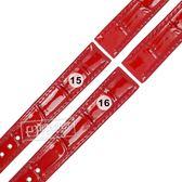 Watchband / 15.16 mm / SEIKO LUKIA  精工 別緻鮮亮 壓紋牛 皮替用錶帶 紅色