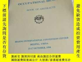 二手書博民逛書店xiv罕見asian conference on occupational health 第十四屆亞洲職業健康會議