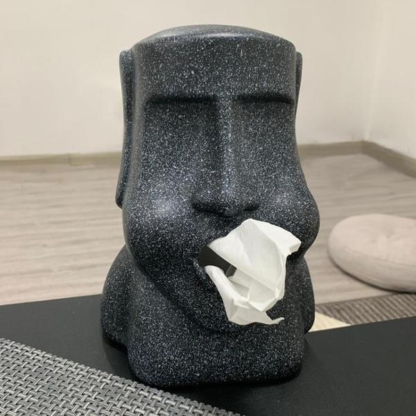 面紙盒 復活節島石像摩艾客廳紙巾盒北歐個性家用創意卷紙可愛抽紙盒
