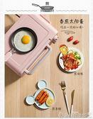 麵包機早餐機烤面包機家用烤箱吐司機全自動多功能早餐機三合一神器LX220v貝芙莉