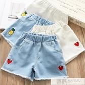 女童牛仔短褲夏裝2021新款兒童大童洋氣刺繡紅桃心褲外穿褲子韓版 夏季新品
