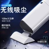 桌面迷你吸塵器 迷你桌面吸塵器家用小型無線清潔器凈化紙屑灰塵吸橡皮屑鍵盤 MKS生活主義