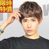 短款假髮-帥氣斯文型自然微捲流行整頂男美髮用品3色68x68【巴黎精品】